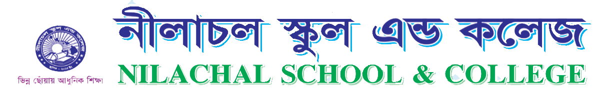 Nilachal School & College